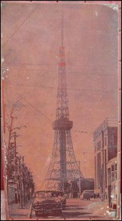 Tokyo Tower TV Antenna Opening Original Printing Copper Plate 1961