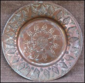 Islamic Syrian Engraved Tinned Copper Plate