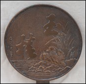Japanese Mirror Couple Jays Bronze Signed Meiji Period