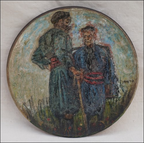 Meet Between Turkish Farmers Ottoman Plate 1900