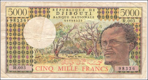 DJIBOUTI Paper Money 5000 Francs 1995