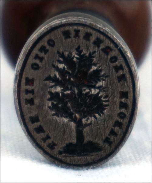 Religious Seal Linden Tilia Sterling Silver Motto Church Late 17th C
