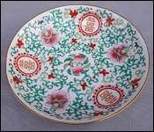 Chinese New Year Dish Peach Happiness Symbol Porcelain Qianlong