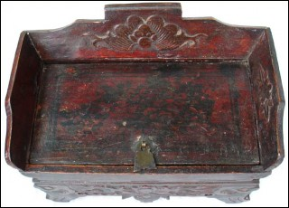 Ming Dynasty Travel Offering Table